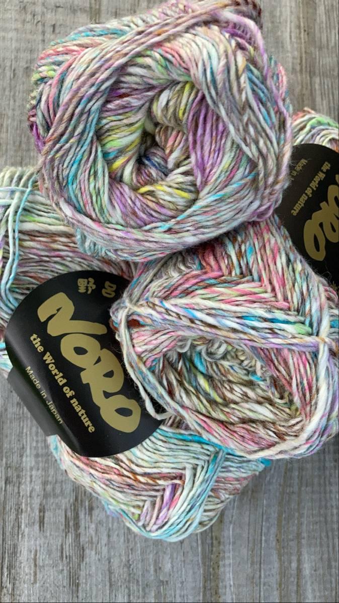 Silk garden sock solo